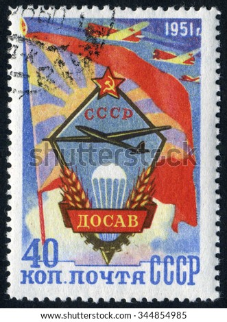 RUSSIA - circa 1951: stamp printed by Russia, shows old plane circa 1951 - stock photo