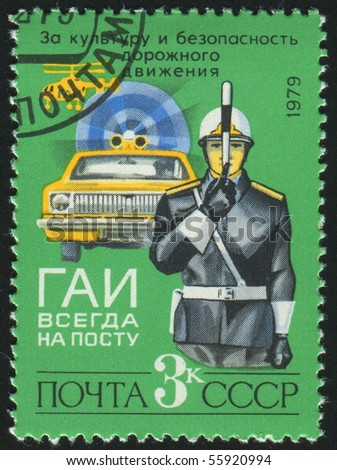 RUSSIA - CIRCA 1979: stamp printed by Russia, shows Policeman, Patrol Car, Helicopter, circa 1979. - stock photo