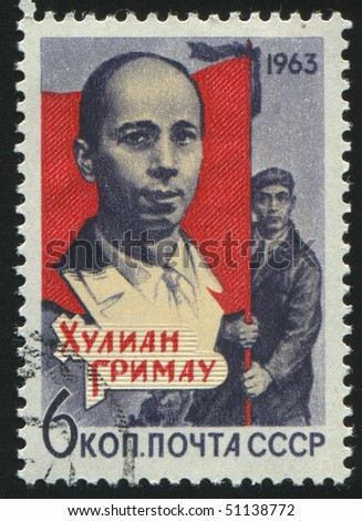 RUSSIA - CIRCA 1963: stamp printed by Russia, shows portrait Julian Grimau, circa 1963.