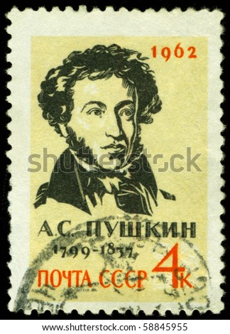 RUSSIA - CIRCA 1962: stamp printed by Russia, shows portrait of the great russian poet A. Pushkin, circa 1962.
