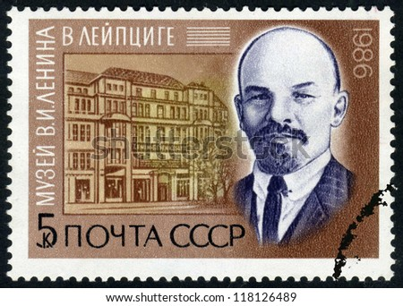 RUSSIA - CIRCA 1986: stamp printed by Russia, shows portraits of dictator Lenin, circa 1986