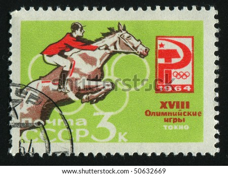 RUSSIA - CIRCA 1964: stamp printed by Russia, shows riding competition, circa 1964. - stock photo