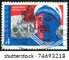 RUSSIA - CIRCA 1965: stamp printed by Russia, shows Scene from Film Potemkin, circa 1965. - stock photo