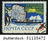 RUSSIA - CIRCA 1963: stamp printed by Russia, shows ship and penguin,  circa 1963. - stock photo