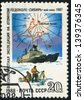 RUSSIA - CIRCA 1988: stamp printed by Russia, shows ship, Icebreaker Arctic circa 1988 - stock photo