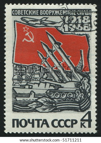 RUSSIA - CIRCA 1968: stamp printed by Russia, shows Soviet army, circa 1968. - stock photo