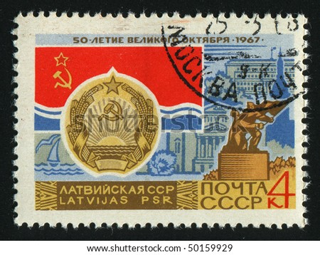 RUSSIA - CIRCA 1967: stamp printed by Russia, shows Soviet Flag and Arms, circa 1967.