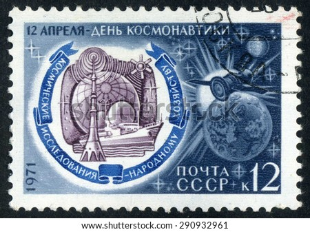 RUSSIA - CIRCA 1971: stamp printed by Russia, shows spaceship, space, circa 1971 - stock photo