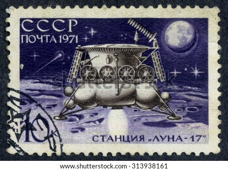 RUSSIA - CIRCA 1971: stamp printed by Russia, shows spaceship, space circa 1971 - stock photo