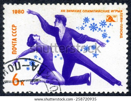 RUSSIA - CIRCA 1980: stamp printed by Russia, shows sport, figure skating, winter circa 1980 - stock photo