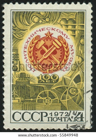 RUSSIA - CIRCA 1972: stamp printed by Russia, shows Symbolic of Theory and Practice, circa 1972.