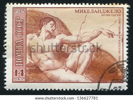RUSSIA - CIRCA 1975: stamp printed by Russia, shows The Creation of Adam by Michelangelo, circa 1975 - stock photo