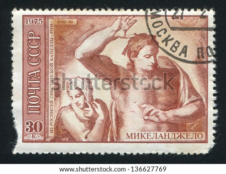 RUSSIA - CIRCA 1975: stamp printed by Russia, shows The Last Judgment by Michelangelo, circa 1975 - stock photo