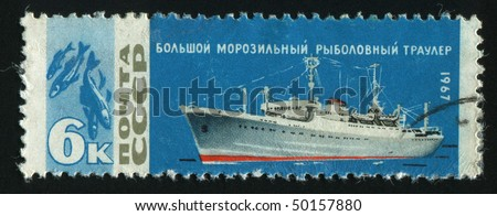 RUSSIA - CIRCA 1967: stamp printed by Russia, shows Trawler Fish Factory, circa 1967.