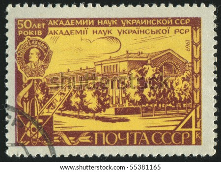 RUSSIA - CIRCA 1969: stamp printed by Russia, shows Ukrainian Academy of Sciences, circa 1969.