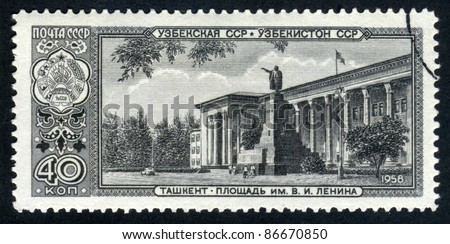 RUSSIA - CIRCA 1958: stamp printed by Russia, shows Uzbekistan and Tashkent, circa 1958