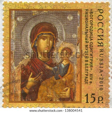 RUSSIA - CIRCA 2010: stamp printed by Russia, shows Virgin protectress, circa 2010