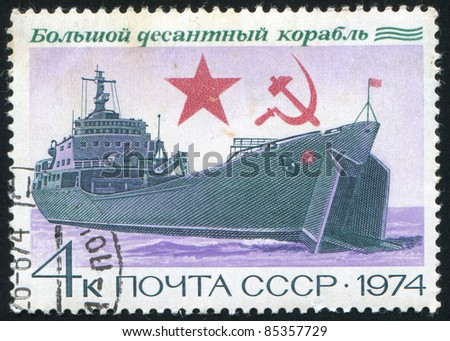 RUSSIA - CIRCA 1974: stamp printed by Russia, shows warship, circa 1974 - stock photo