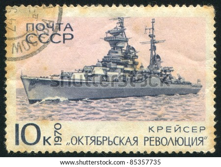RUSSIA - CIRCA 1970: stamp printed by Russia, shows warship, circa 1970 - stock photo