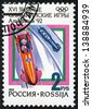 RUSSIA - CIRCA 1992: stamp printed by Russia, shows Winter Olympics, Albertville, Bobsleds, circa 1992 - stock photo