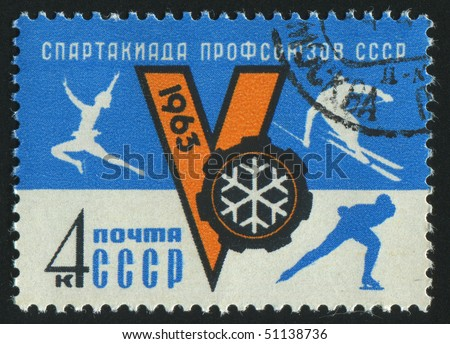 RUSSIA - CIRCA 1963: stamp printed by Russia, shows winter sports, circa 1963. - stock photo