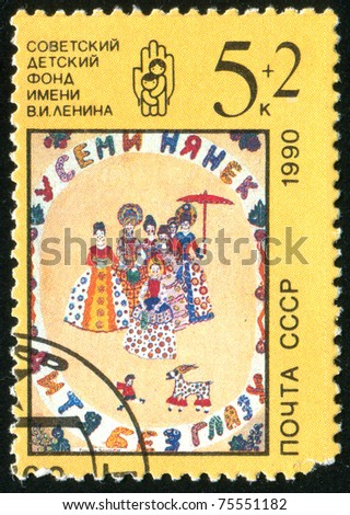 RUSSIA - CIRCA 1990: stamp printed by Russia, shows women and a child, circa 1990.