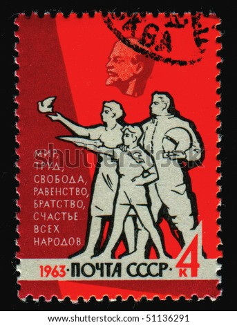 RUSSIA - CIRCA 1963: stamp printed by Russia, shows worker, Student, astronaut and Lenin, circa 1963.