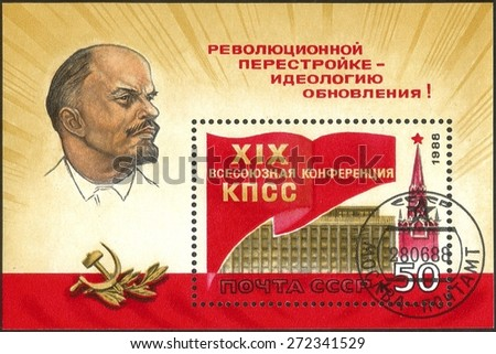 RUSSIA - CIRCA 1988: stamp printed by Russia, shows XIX all-Union conference of the Communist party of the Soviet Union, circa 1988 - stock photo