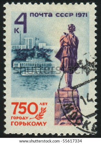 RUSSIA - CIRCA 1971: stamp printed in Russia, shows Gorki Statue, circa 1971.
