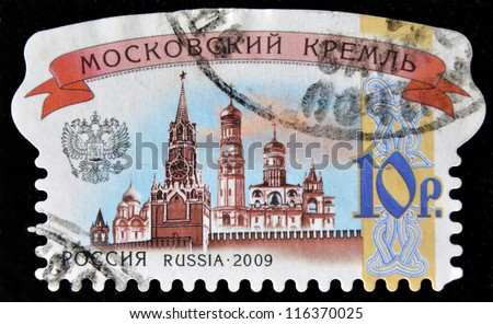 RUSSIA - CIRCA 2009: stamp printed in Russia shows Moscow Kremlin, circa 2009.