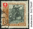 RUSSIA - CIRCA 1961: stamp printed in Russia, shows worker, circa 1961. - stock photo