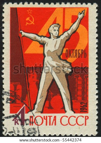 RUSSIA - CIRCA 1962: stamp printed in Russia, shows Worker, Flag and Factories, circa 1962.