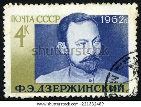 RUSSIA - CIRCA 1962: stamp printed in USSR (CCCP) shows portrait of Felix Edmundovich Dzerzhinski (1877-1926) Soviet secret police organizer; 85th birth anniv.; Scott 2634 A1344 4k blue; circa 1962 - stock photo