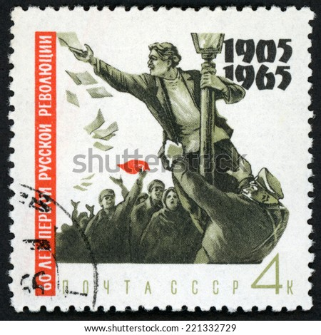 RUSSIA - CIRCA 1965: stamp printed in USSR (CCCP, soviet) shows soldier attacking distributor of handbills; from 60th anniversary of 1905 revolution; Scott 3071 A1524 4k red black brown, circa 1965 - stock photo