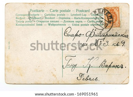 RUSSIA - CIRCA 1907: 1907 stamped addressed vintage postcard with copyspace, circa 1907 - stock photo
