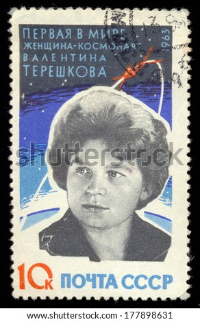 RUSSIA - CIRCA 1963: USSR stamp dedicated to the first woman astronaut Tereshkova, circa 1963.
