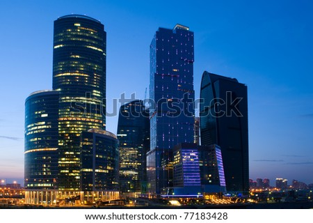 Russia City Modern skyscrapers in Moscow at sunset - stock photo