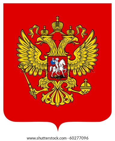 Russia coat of arms, seal or national emblem, isolated on white background.