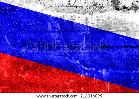 Russia Flag painted on grunge wall - stock photo