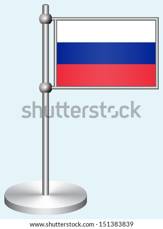 Russia Flag with Metal Stand