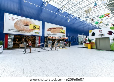 RUSSIA   JULY 13, 2016: A Sample Of The Interior In IKEA Store.