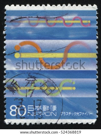 RUSSIA KALININGRAD, 22 APRIL 2016: stamp printed by Japan, shows abstract lines, circa 2011