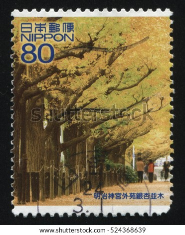 RUSSIA KALININGRAD, 22 APRIL 2016: stamp printed by Japan, shows autumn trees, circa 2011