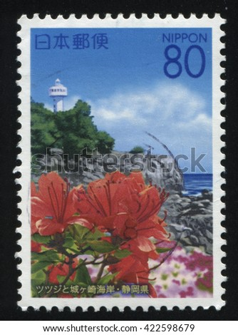 RUSSIA KALININGRAD, 19 APRIL 2016: stamp printed by Japan shows flower, circa 2012 - stock photo