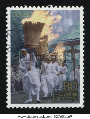 RUSSIA KALININGRAD, 22 APRIL 2016: stamp printed by Japan, shows  men in white clothes with giant torches, circa 2013