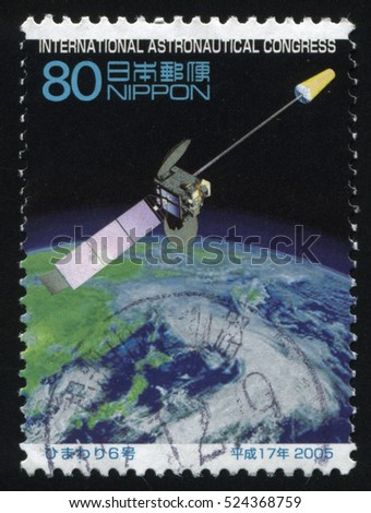 RUSSIA KALININGRAD, 22 APRIL 2016: stamp printed by Japan, shows satellite in space, circa 2005
