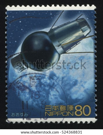 RUSSIA KALININGRAD, 22 APRIL 2016: stamp printed by Japan, shows space capsule, circa 2011