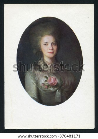 RUSSIA KALININGRAD, 23 JULY 2015: post card printed by Russia, shows Painting Portrait of Surovtseva. Artist Fyodor Rokotov, circa 1980. - stock photo