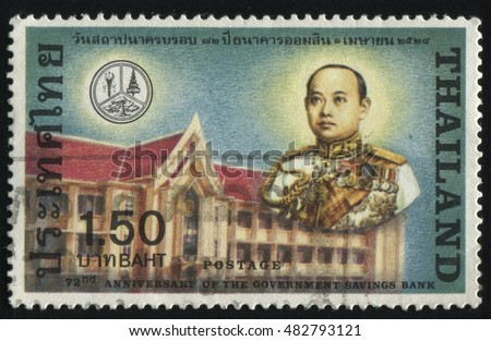 RUSSIA KALININGRAD, 2 JUNE 2016: stamp printed by Thailand, shows building of government saving bank and a portrait of King Rama VI, circa 1985