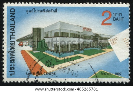 RUSSIA KALININGRAD, 2 JUNE 2016: stamp printed by Thailand, shows building of Laksi Mail centre, circa 1997